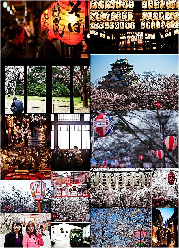 20100415 京都2團部分精華-s