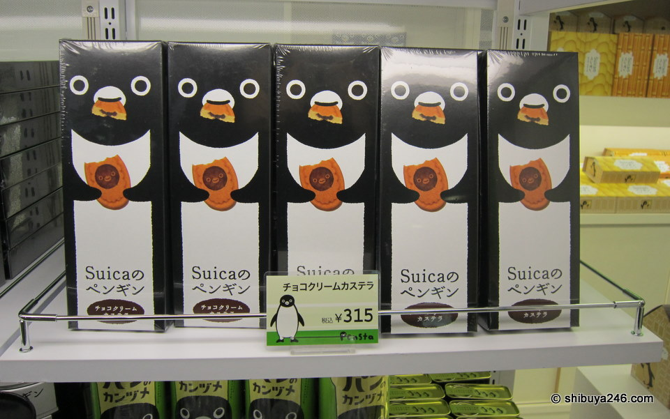 Penguin snacks. Very nice packaging. The plain black and white is quite smart.