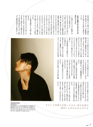 Pict-Up (2010/06) P.40