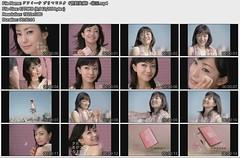ソフィーナ プリマビスタ(菅野美穂)-花王