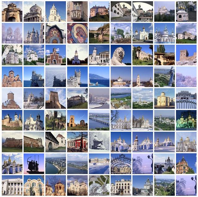 фотобанк, фотографии киева, фотографии украины, пейзажи