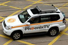 "Toyota Land Cruiser, NM715 ""Phoenix TV"" (Daryl Chapman Photography) Tags: canon hongkong central sigma 7d toyota landcruiser phoenixtv 1770mm"