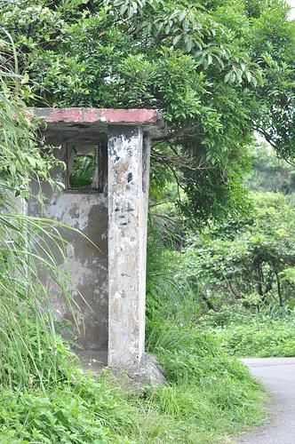 廢棄的哨所