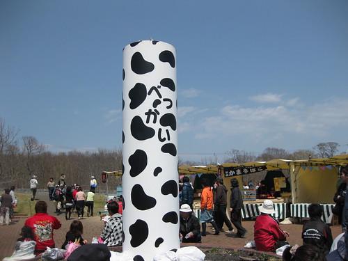 2010年のジャンボホタテ祭り