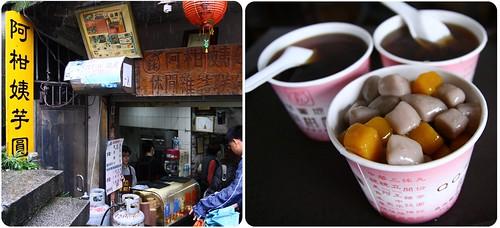 Jiufen, Taiwan 08
