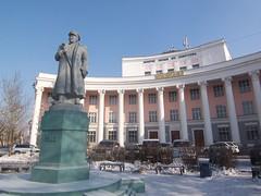 National University of Mongolia