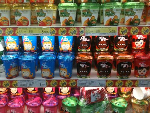 Au supermarché chinois.