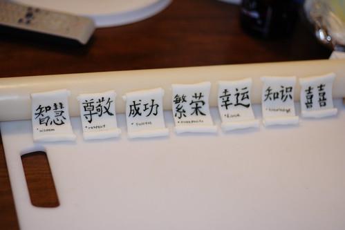 Kung Fu Panda CakeSecond0002