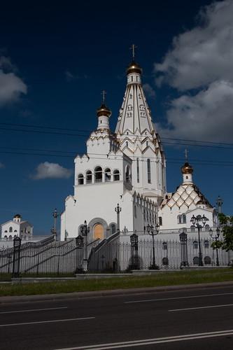 Минск / Minsk