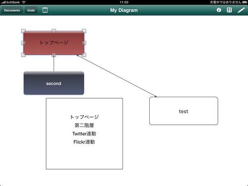 Screenshot 2010.05.30 11.49.24