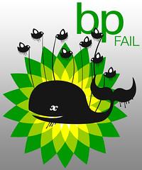 bp-logo-4662453597 (Greenpeace UK) Tags: gulfofmexico logo greenpeace competition bp tarsands rebrandbp behindthelogo