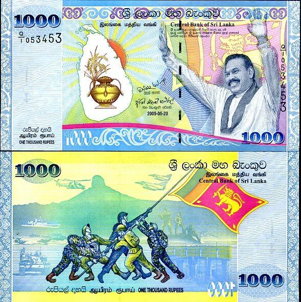 1000 Rupií Srí Lanka 2009, pamätná bankovka