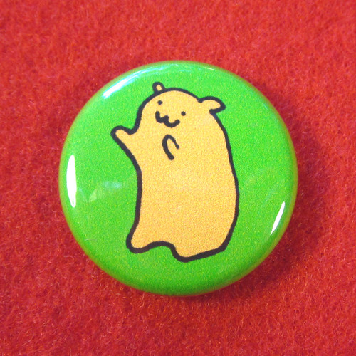 Huggable Hamster Button 1