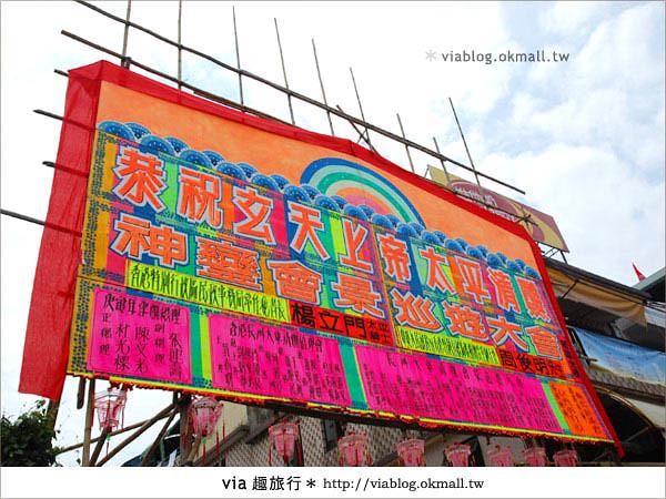 【2010香港節慶年 】香港節慶盛事~長洲太平清醮包山節(上)12