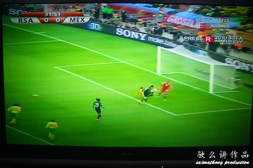 Astro FIFA World Cup