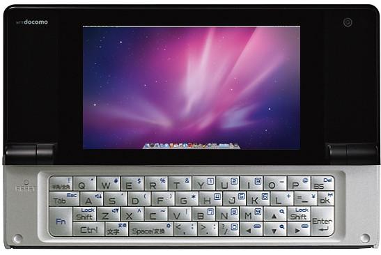 N-07B+WS011SH=NS011SH for mac