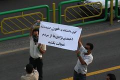 - (3) (sabzphoto) Tags: 24 tehran farshad khordad   farahsa