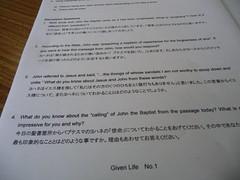 テキスト Given Life No.1