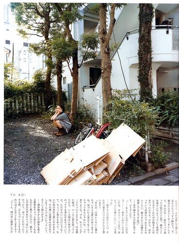 H (エイチ Vol.100) P.53