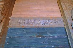 Le Mausole de Mohammed V (HDR) (l'apple-cafe) Tags: nikon islam mohammed maroc maghreb hassan hdr highdynamicrange rabat afrique musulman d90 mausole mohammedv tourhassan nikond90 arabomusulman lemausoledemohammedv mohammed5