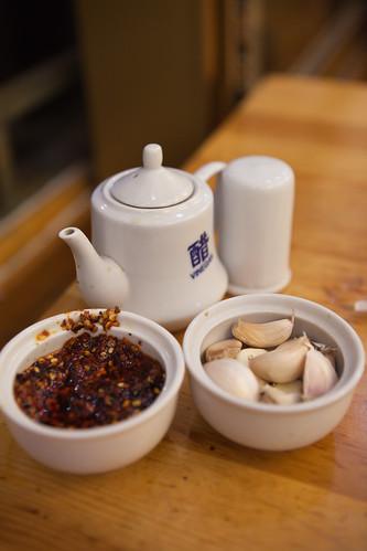 Dumpling Condiments