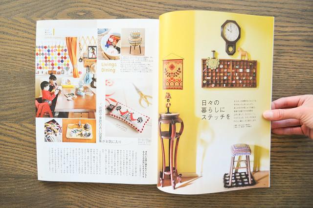 Stitch Idees magazine vol.9
