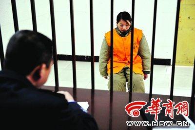 葛倩茹被批捕