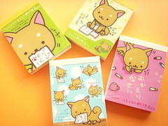 Kawaii Cute San-x Dog Character Iiwaken Mini Memo Pad Collection (Kawaii Japan) Tags: dog cute smile smiling animal japan shop project shopping paper puppy asian happy japanese diy store nice pretty crafts character small creative adorable mini cutie goods collection lindo memo commercial swap stuff kawaii fancy lovely cuteness supplies stationery goodies collectibles stationary supply craftsupplies niedlich  gentil sanx papeterie memopad atraente papelaria grazioso papergoods schreibwaren japanesestore  cawaii japaneseshop kawaiigoods fancyshop kawaiistuff kawaiishopping kawaiijapan kawaiistore kawaiishop kawaiishopjapan kawaiijapanese kawaiijapanesestore iiwaken articolidicancelleria
