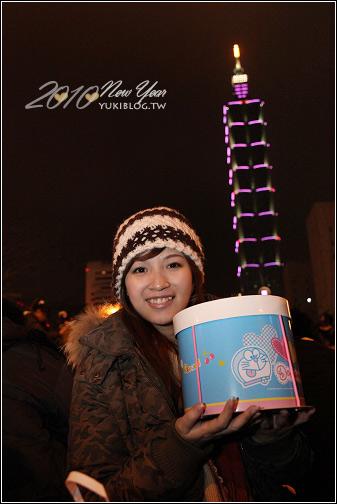 [09跨年]*那一夜我們更加熱血!Taipei 101跨年+慶生+煙火照