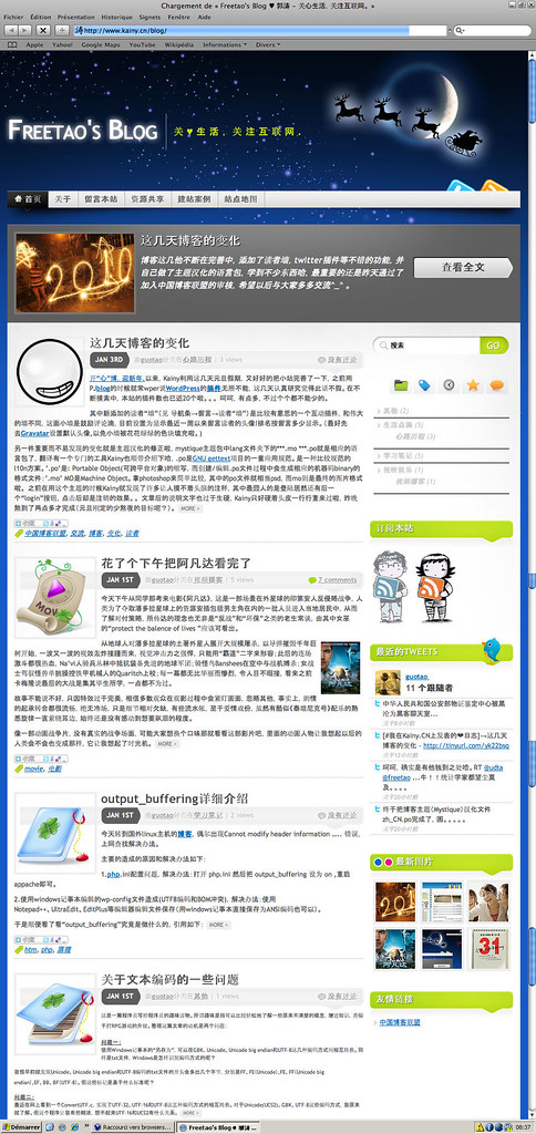 Safari 3.2.1  Windows  xP