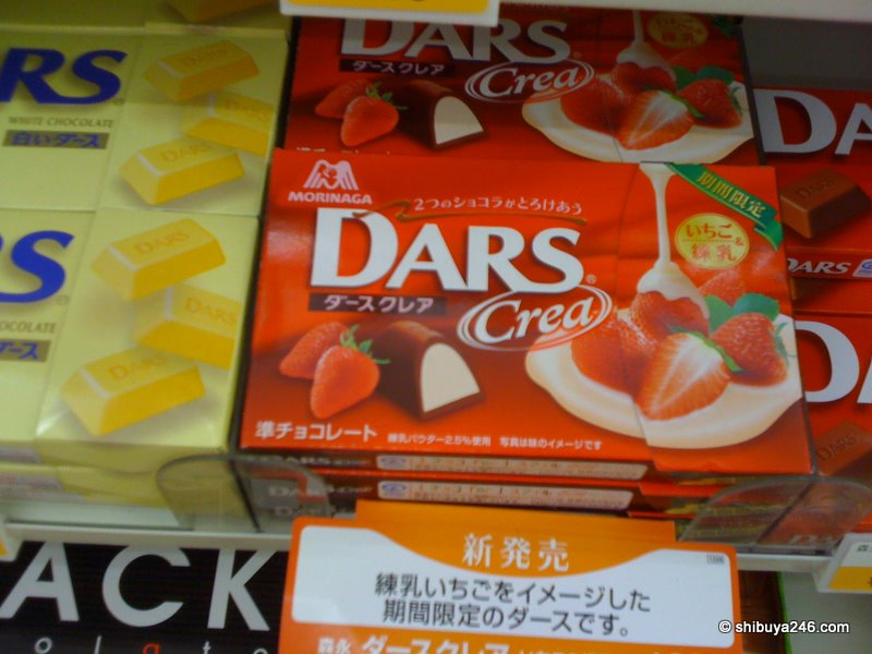 DARS have not in for the interesting flavors much. This is a new one for the. Strawberries and cream.