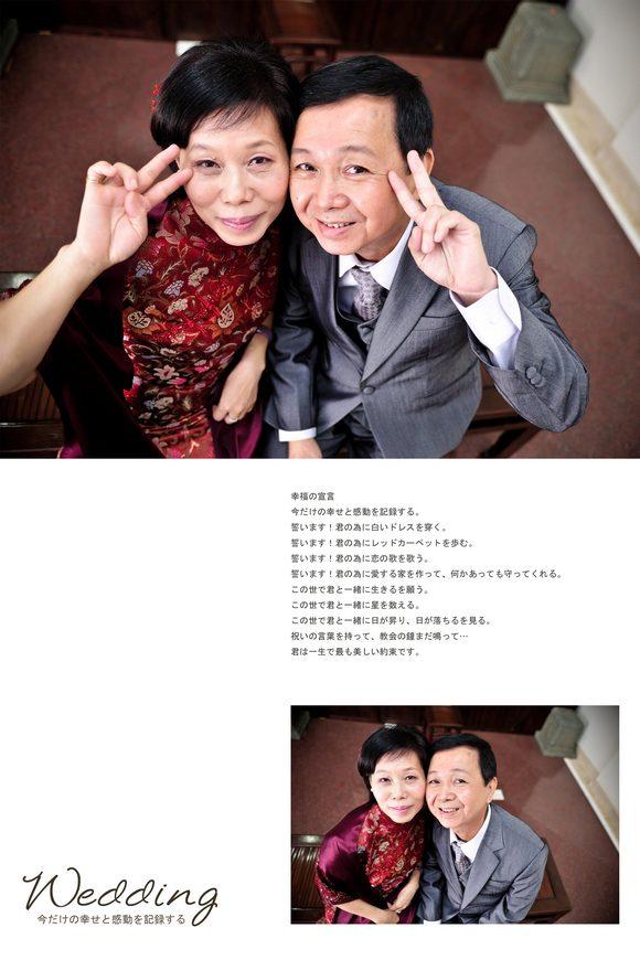 婚禮記錄_08