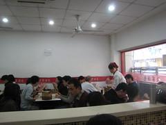 Inside Jia Jia Tang Bao