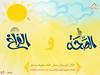 00hN053Jy4y (www.2lbum.com) Tags: الألبوم جميلة مؤثرة تلاوات تلاوة القرآني