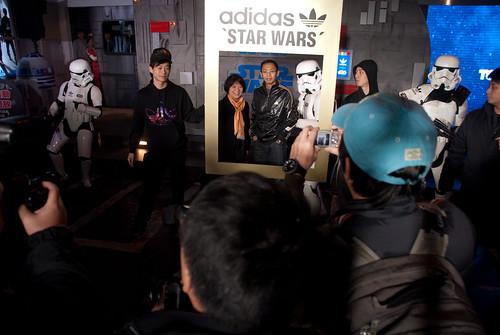 Adidas Star