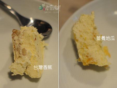 台灣香蕉&營養地瓜 口味