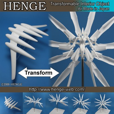 HENGE_h010101_01 400x400