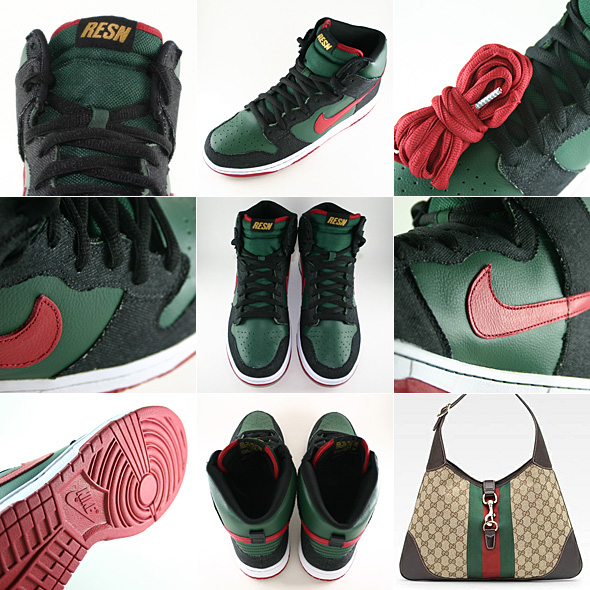 best cheap 6d6cf b434b BUT NOW IS THAT THE CASE?: Nike SB Dunk High - Gucci