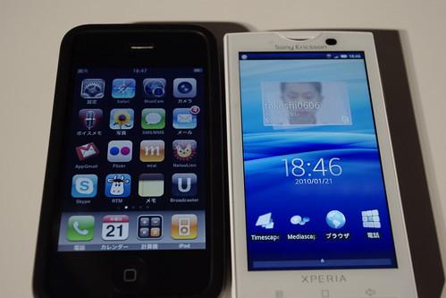Android OS端末 Xperia(TM) X10タッチ&トライ」イベント