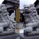 DSCF1029 愛宕神社 (parallel 3D) thumbnail