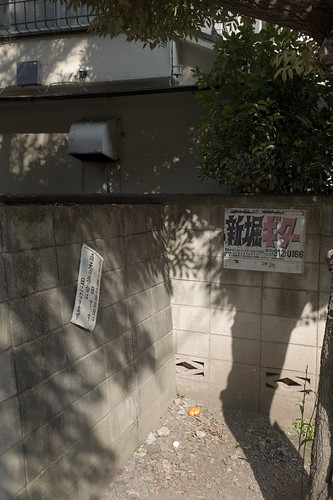 JC0131.071 東京都新宿区西新宿8 sn35#