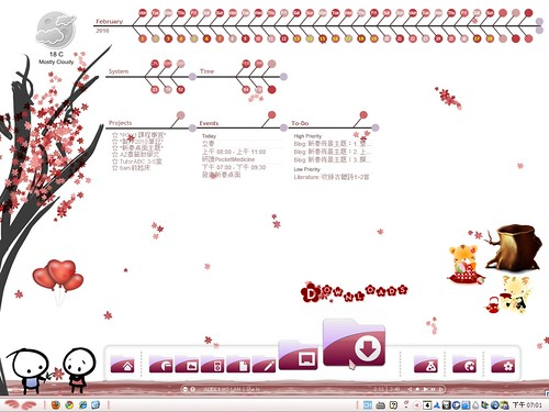 Desktop 2010-02: Full Blossom