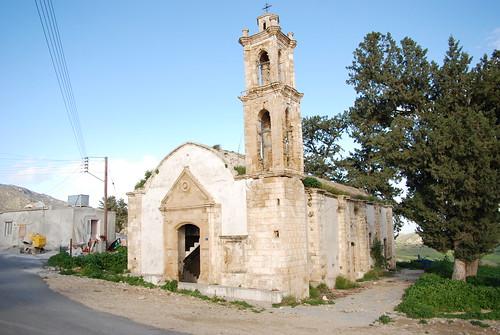 Ágios Geórgios