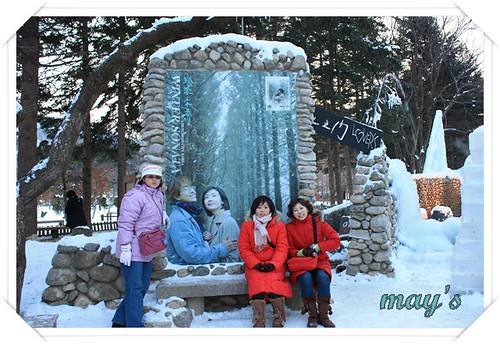韓國之旅 785