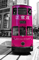 Pink Tram (Sprengben) Tags: ocean china city travel wedding light party summer vacation urban panorama music hk paris berlin london tower art japan skyline architecture clouds skyscraper train canon underground geotagged fun island hongkong tokyo bay harbor nikon asia shanghai artistic gorgeous awesome details hamburg taiwan tram style zug divine explore international sacred stunning metropolis charming thepeak macau foreign fabulous kowloon majestic ifc chine strassenbahn bankofchina engaging travelphotography megacity d90 symphonyoflight internationalfinancecentre explored hdrtutorial hdrphotos d3x d3s sprengben bestofmywinners