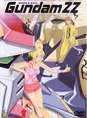 Mobile Suit Gundam ZZ .vol 7 (truebluemot) Tags: dvd cover gundam zz