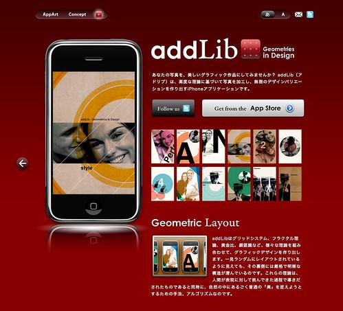 addLib(アドリブ)