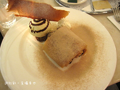 奧地利咖啡蘋果餡餅