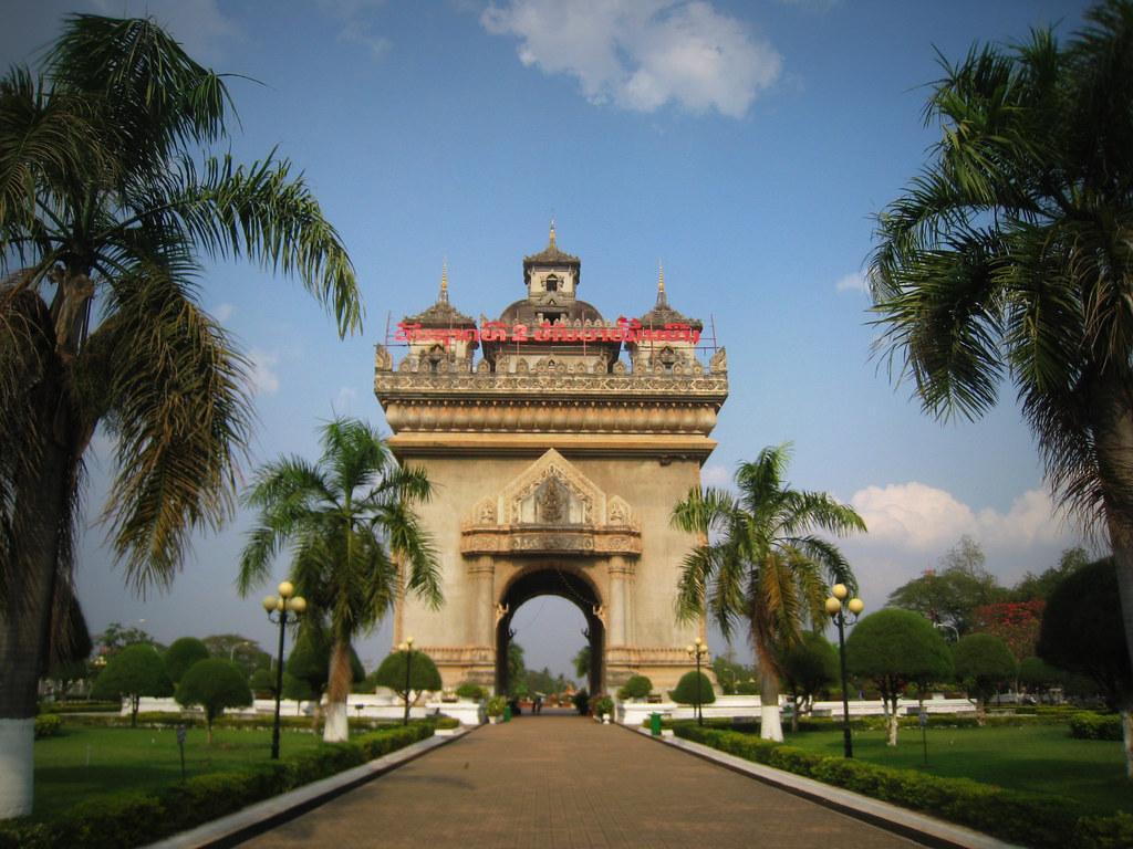 Patouxai de Vientiane