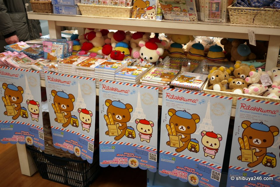 "Special goods to mark the ""Bonjour Rilakkuma"" French series."